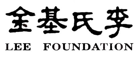 Lee-Foundation-Logo-02