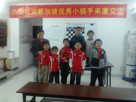 China Chess Camp 2012 1
